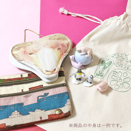 雑貨HAPPY BAG | Palnart Poc雑貨とセレクト雑貨が入った福袋(オリジナルバッグ付き)
