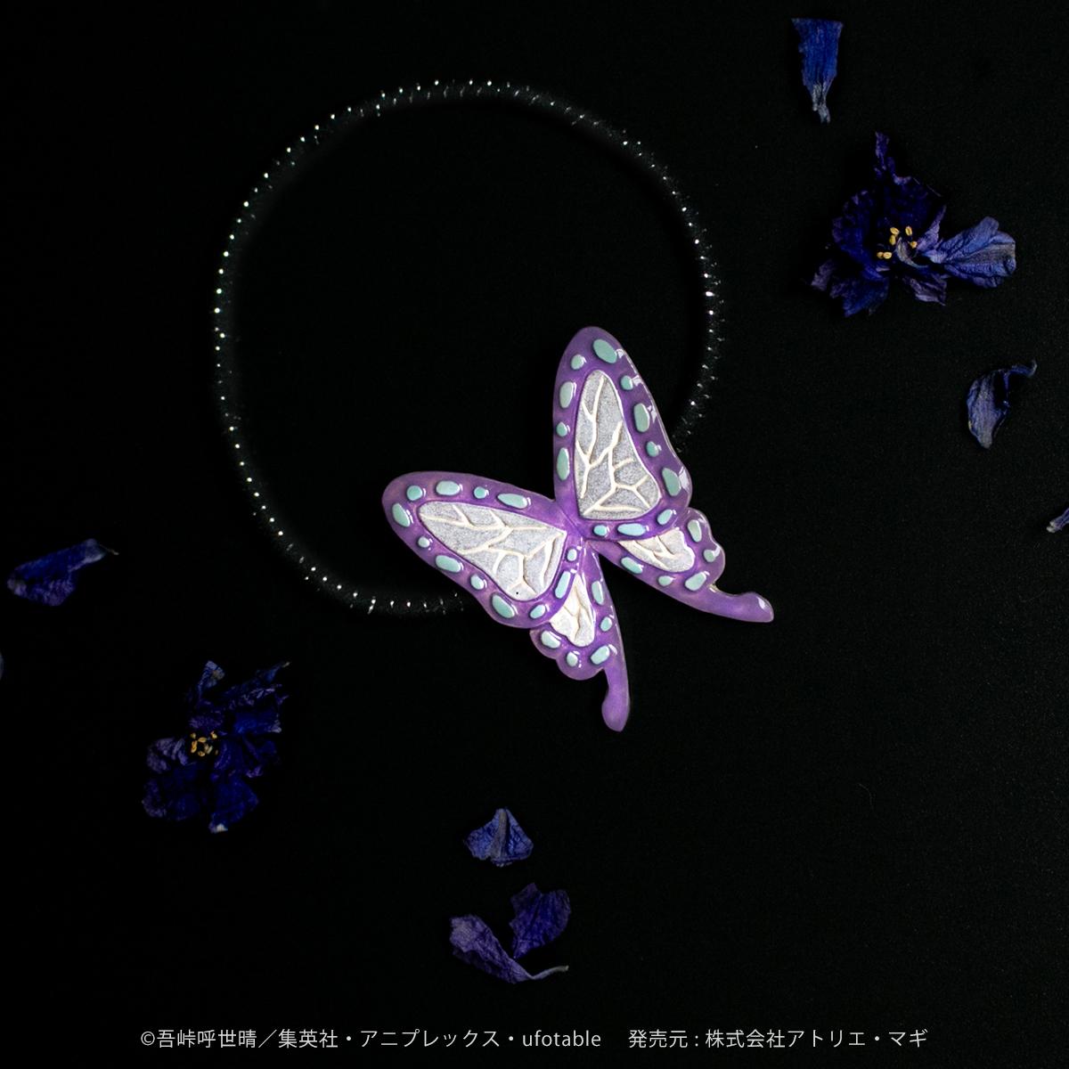 胡蝶しのぶ ヘアゴム【鬼滅の刃】