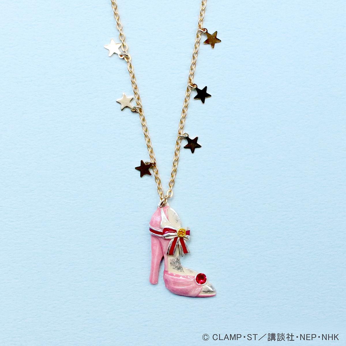 カードキャプターさくら ネックレスA(ピンク)【カードキャプターさくら】