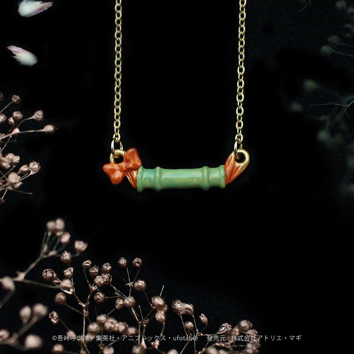 禰豆子の口枷 ネックレス【鬼滅の刃】※「禰」は「ネ」+「爾」が正しい表記となります。