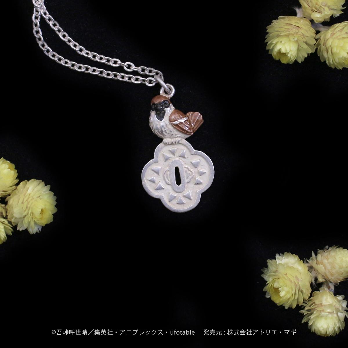 善逸とチュン太郎 ネックレス【鬼滅の刃】