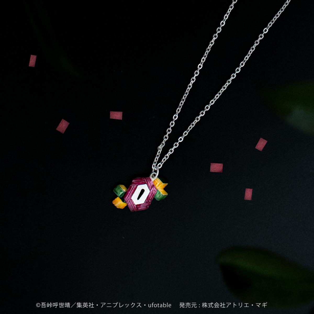 冨岡義勇 ネックレス【鬼滅の刃】