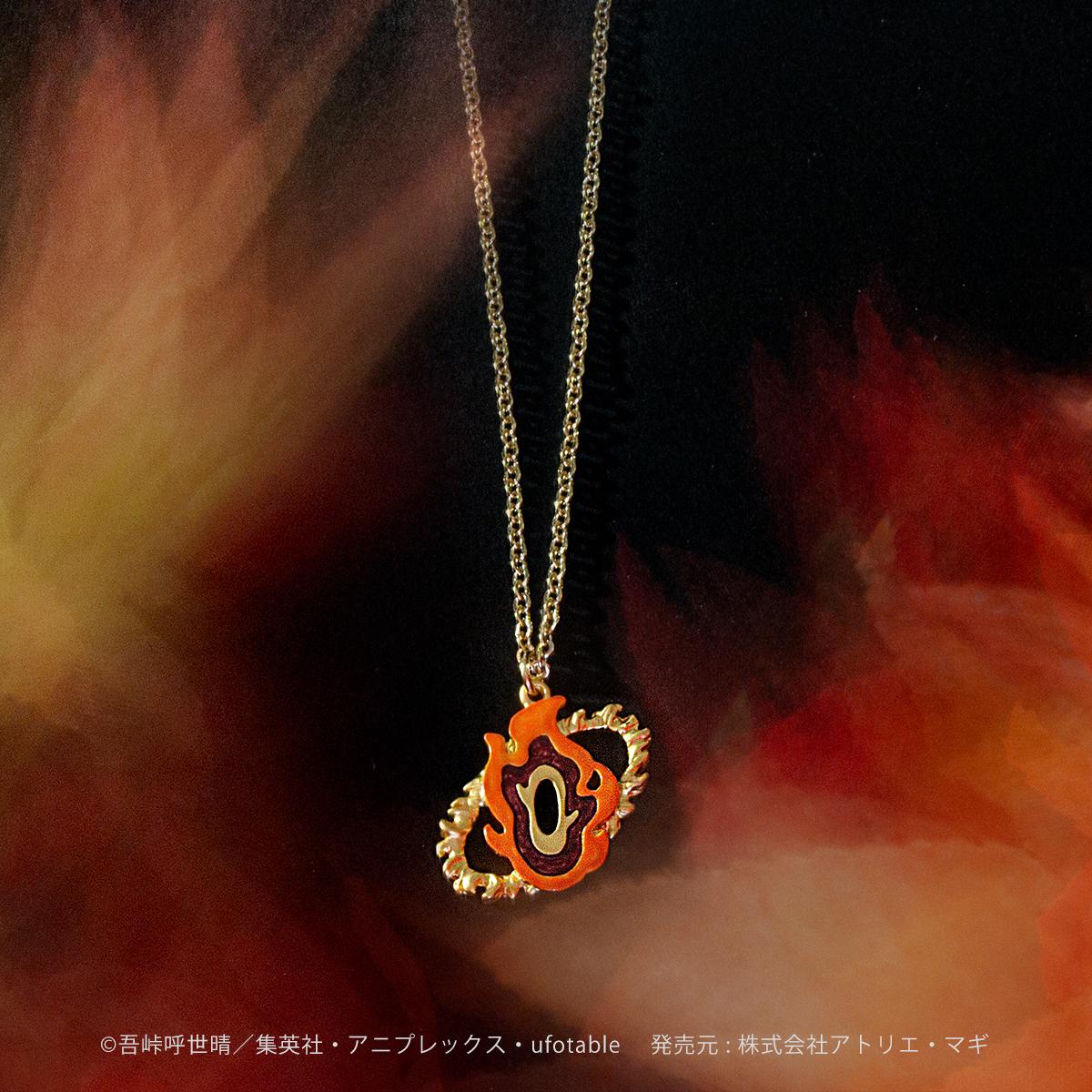 煉獄杏寿郎 ネックレス【鬼滅の刃】※煉獄の「煉」は「火+東」が正しい表記となります。