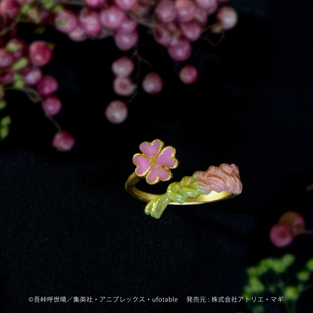 甘露寺蜜璃 リング【鬼滅の刃】
