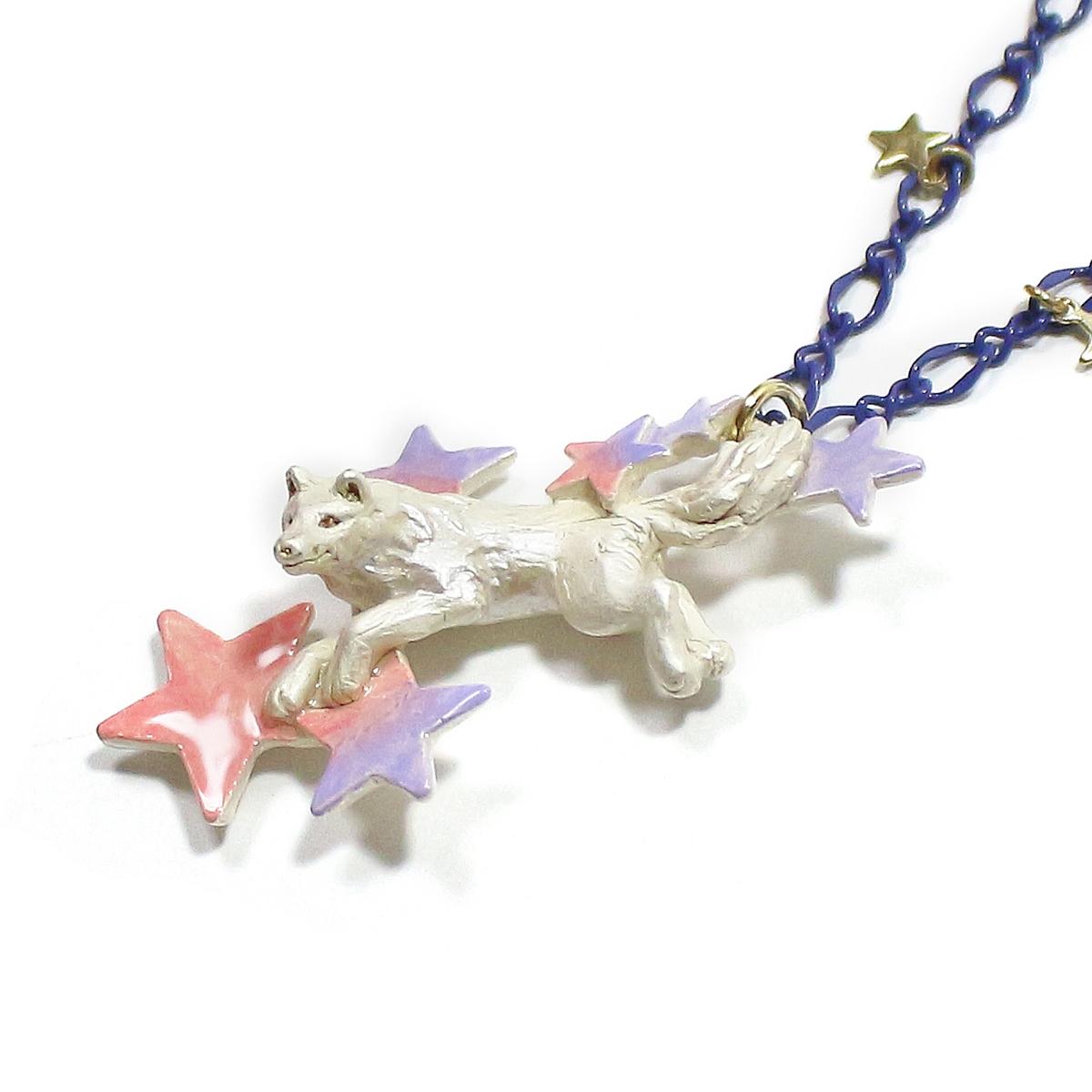 【7月誕生色モチーフ】おおかみ星群 / ネックレス